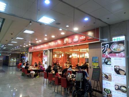 地下街レストラン02.JPG