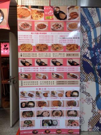 地下街レストラン03.JPG