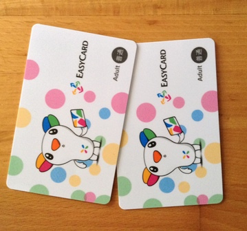 悠遊カード.JPG